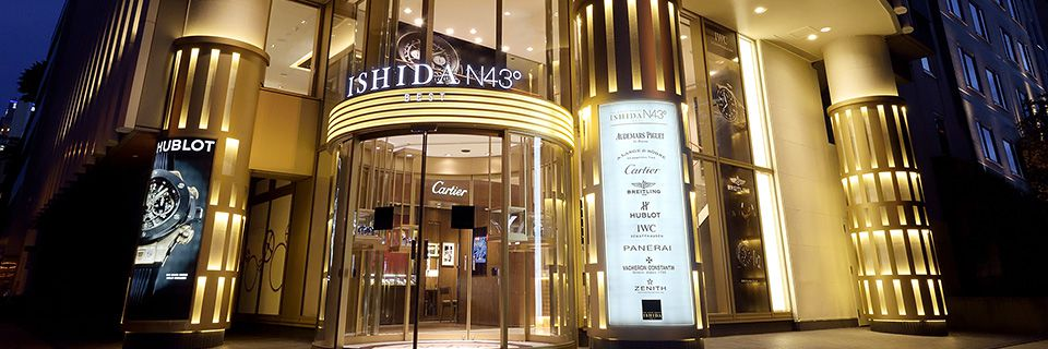 ISHIDA N43° スタッフブログ