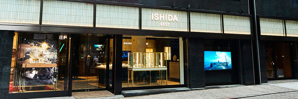 ISHIDA新宿 スタッフブログ