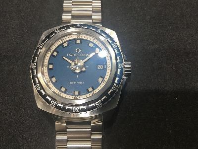 Deep Blue 41mm