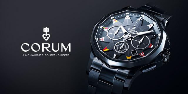CORUM時計イメージ