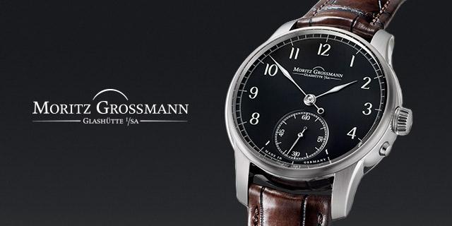Moritz Grossmann時計イメージ