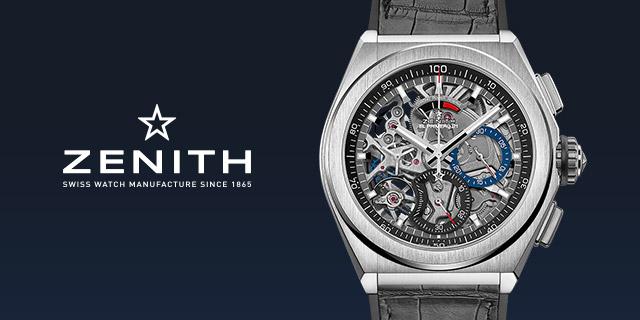 ZENITH時計イメージ