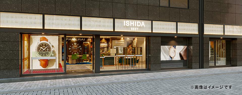 ISHIDA新宿 外観 イメージ画像