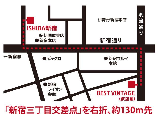 BEST VINTAGE 仮店舗MAP