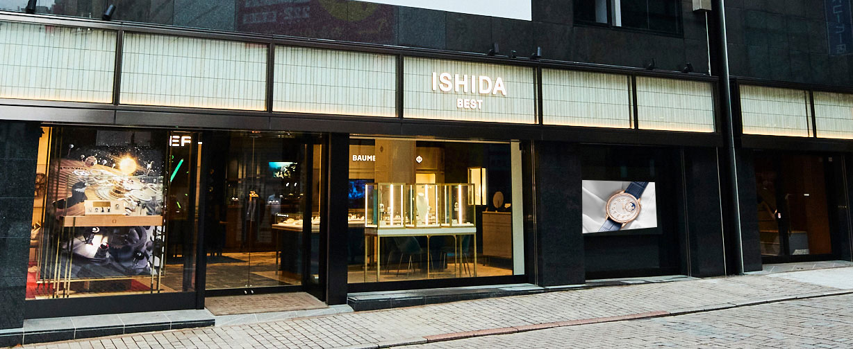 ISHIDA新宿 外観