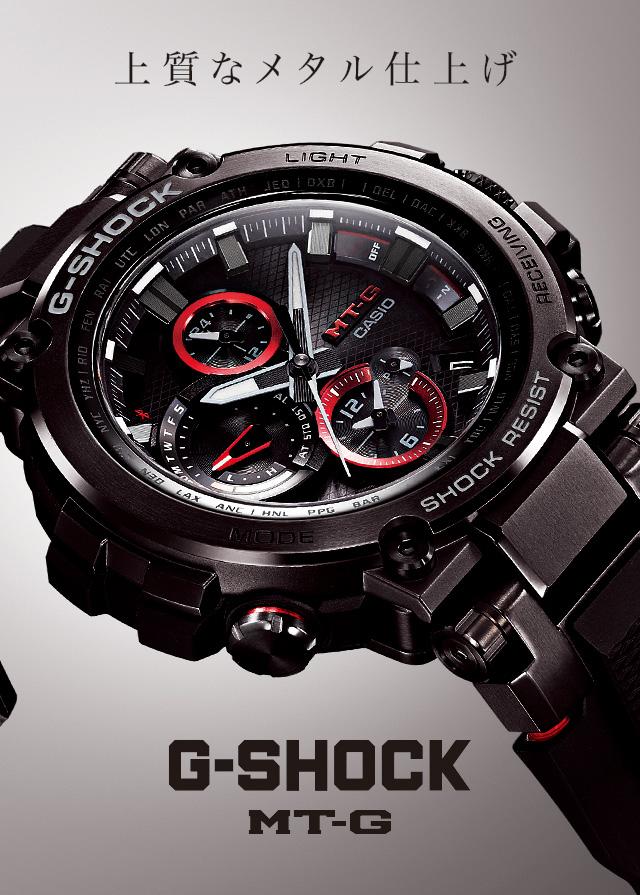 fd5883a76e EDGE G-SHOCK フェア|イベント・フェア|時計・腕時計正規販売店 BEST ...