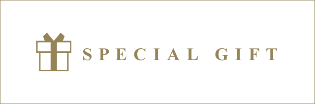 SPECIAL GIFTイメージ