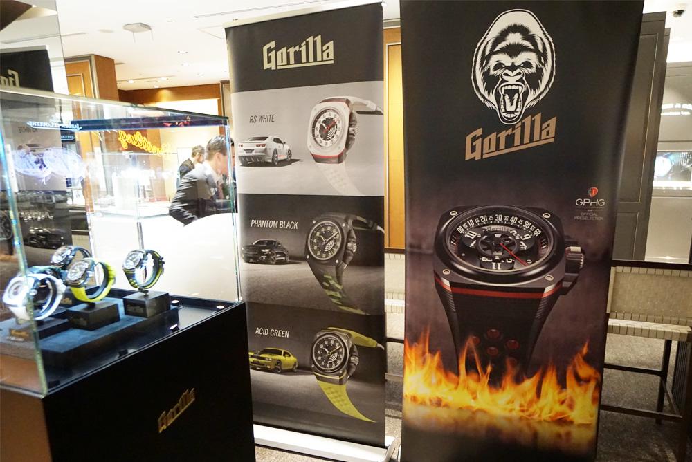 ゴリラ ファストバック GT ドリフト ローンチパーティー