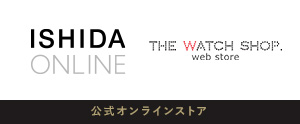 ISHIDA OMNLINE THE WATCH SHOP. web store