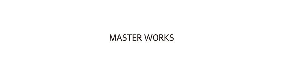 マスターワークス(MASTER WORKS)