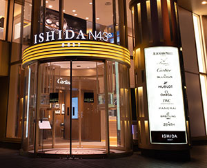 ISHIDA N43°