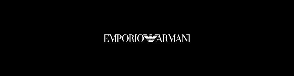 エンポリオ・アルマーニ(EMPORIO ARMANI)