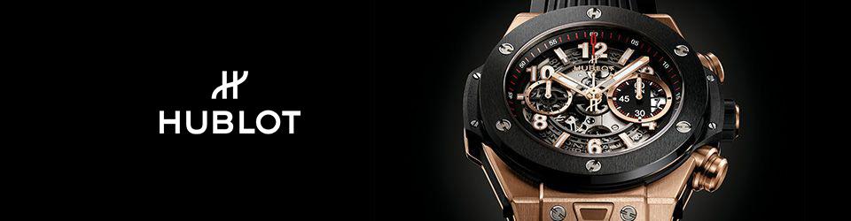 cheap for discount 65a84 4cba2 ウブロ(HUBLOT)|時計・腕時計の正規販売店 BEST ISHIDA