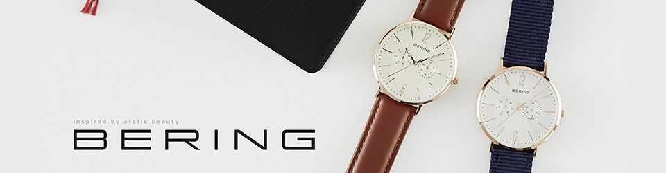 ベーリング(BERING)
