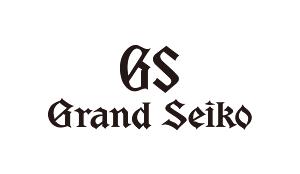 グランドセイコー - Grand Seiko