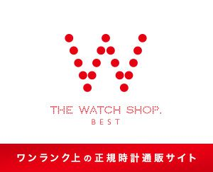 THE WATCH SHOP. web store