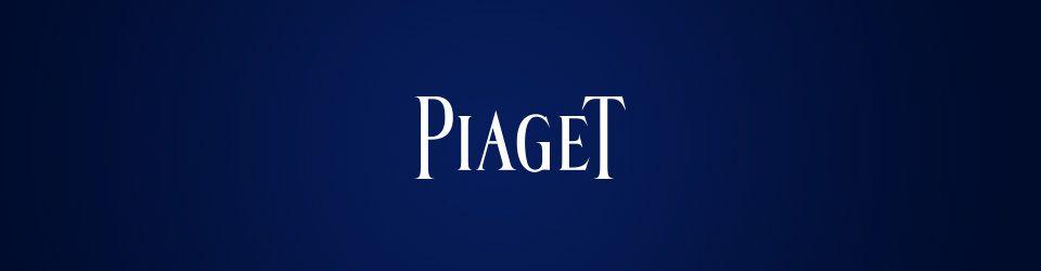 ピアジェ(PIAGET)