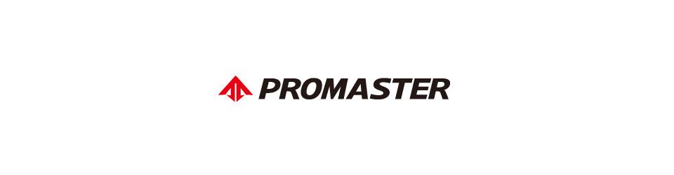 プロマスター(PROMASTER)