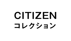 シチズン コレクション - CITIZEN COLLECTION