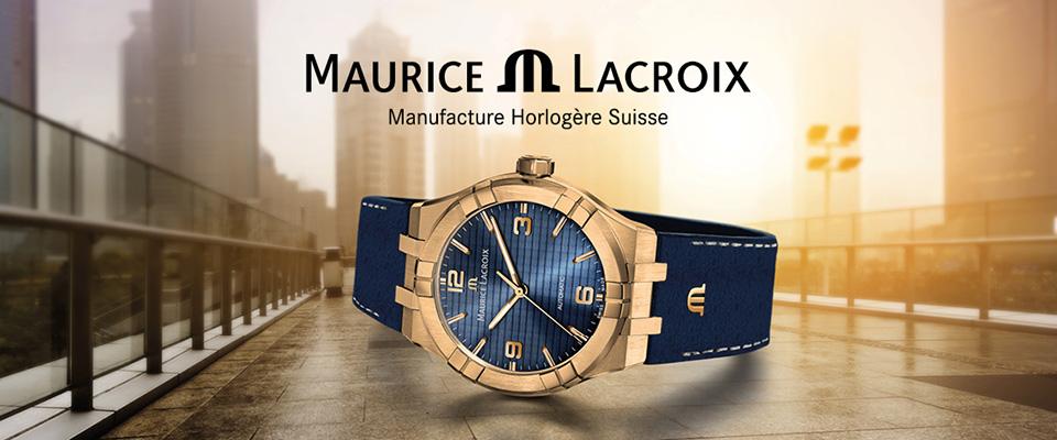 Maurice Lacroix セーフティーサポート ウィンターキャンペーン