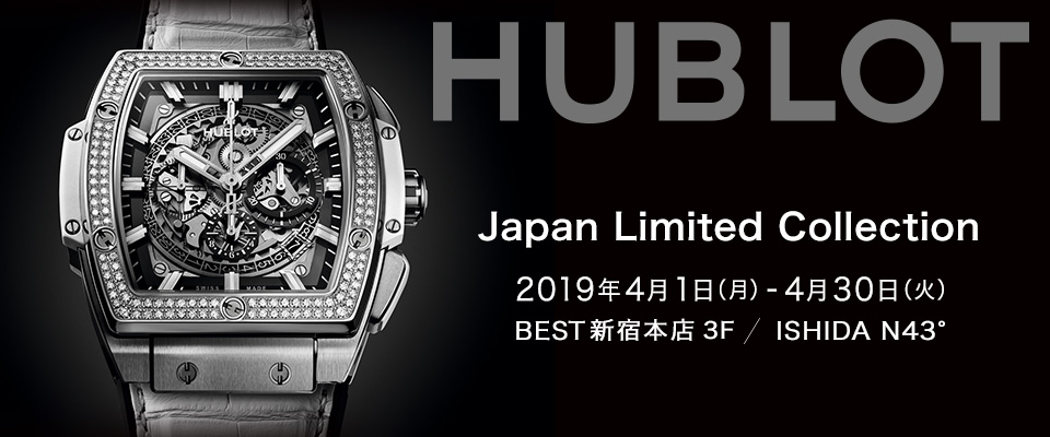 promo code 1c5a8 55e6e HUBLOT Japan Limited Collection 時計・腕時計の正規販売店 ...