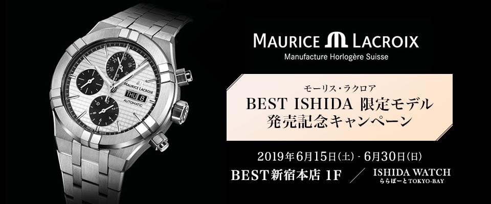 size 40 22b1f 084a5 MAURICE LACROIX 「BEST ISHIDA 限定モデル」発売記念 ...