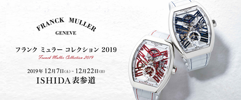 FRANCK MULLER Collection 2019