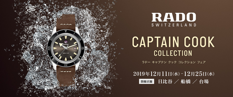 RADO CAPTAIN COOK COLLECTION FAIR