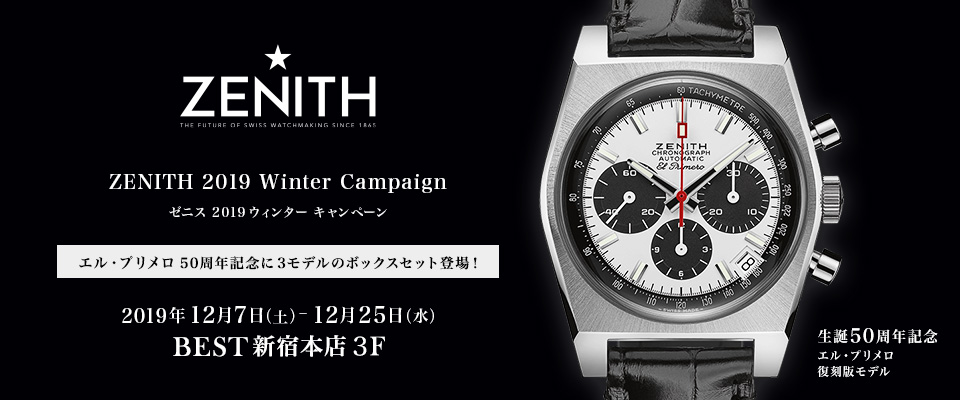 ZENITH 2019 Winter Campaign