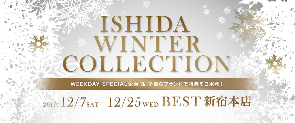 ISHIDA Winter Collection 2019