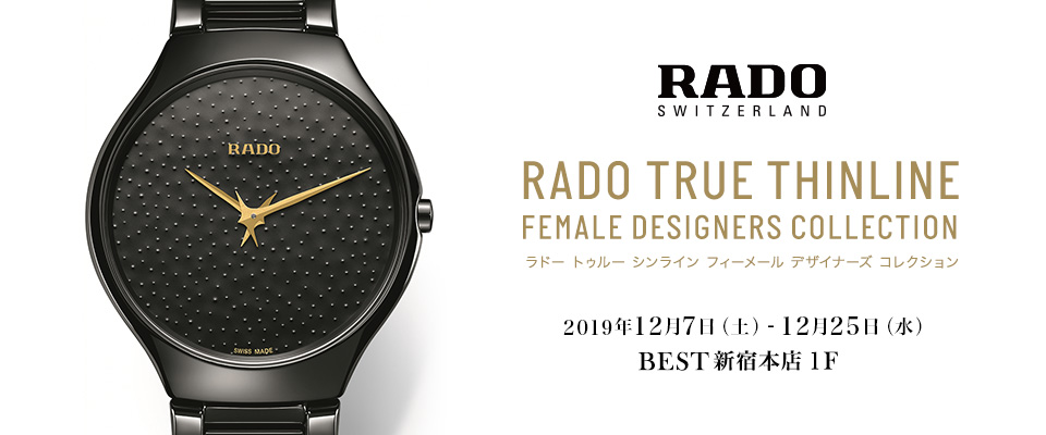 RADO TRUE THINLINE FEMALE DESIGNERS COLLECTION