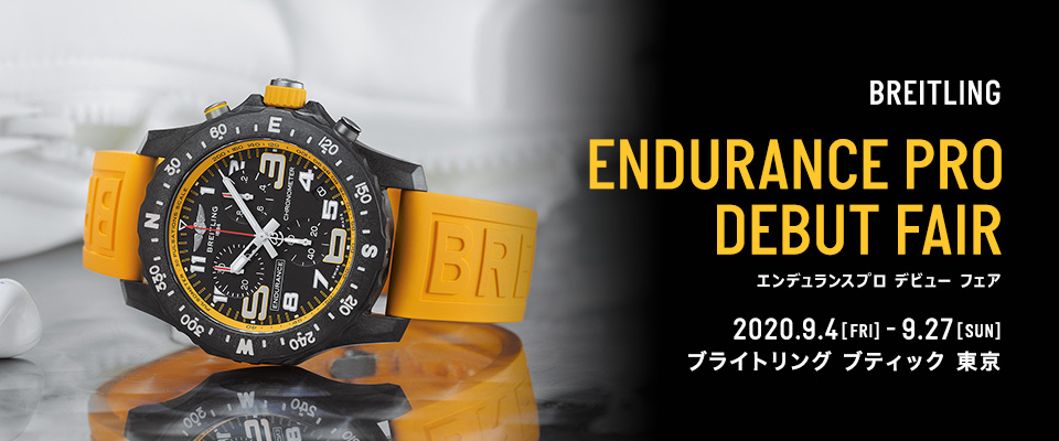 BREITLING – ENDURANCE PRO DEBUT FAIR