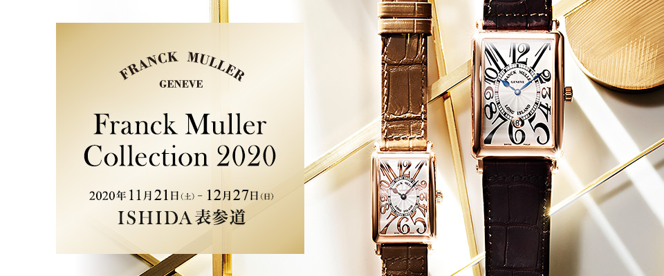 FRANCK MULLER COLLECTION 2020